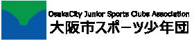 スポーツ少年団:加盟団紹介サイト